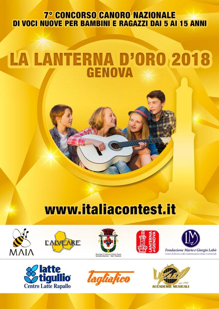 8/18 Comune di Genova - Municipio II° Centro Ovest: Patrocinio con partecipazione finanziaria