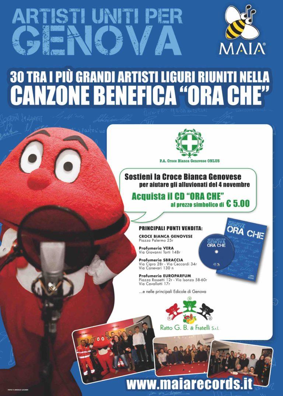 04/12 Ora che - Progetto benefico (2012)